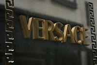 versace_logotip brand
