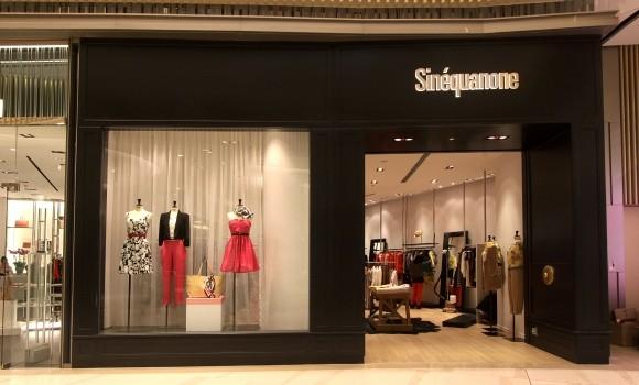 Модный бутик Sinequanone в Париже