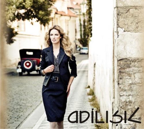 adl adilisik женственный строгий образ